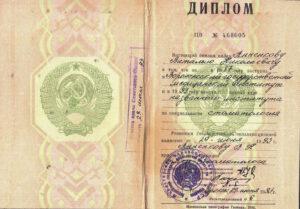 Анненков Виталий Николаевич